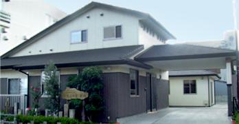 小規模多機能型居宅介護事業所 いちごの家・築地