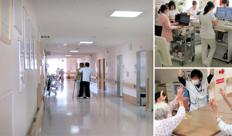 4階 一般病棟・地域包括ケア病棟
